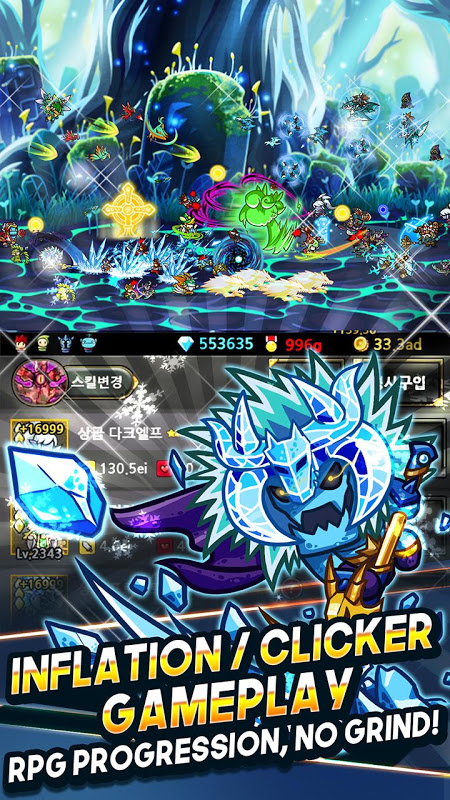 Endless Frontier - Online Idle RPG Game The App Store android Code Lads