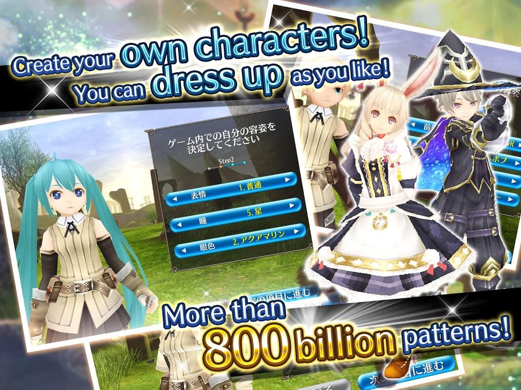 RPG Toram Online The App Store