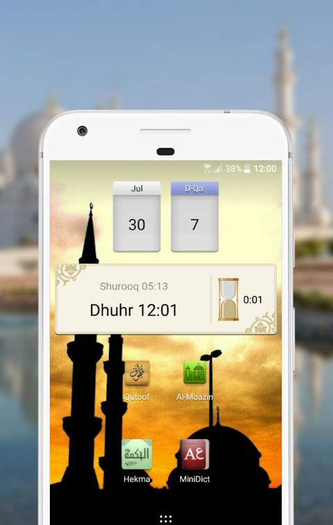 Al-Moazin Lite (Prayer Times) The App Store