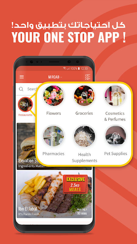 Carriage - Food Delivery The App Store