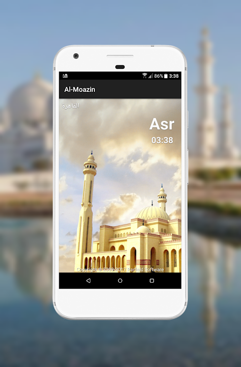 Al-Moazin Lite (Prayer Times) The App Store android Code Lads