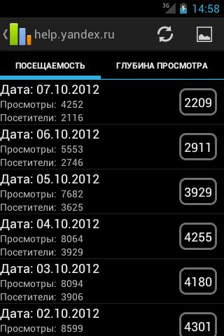 Screenshot Android Metrix APK