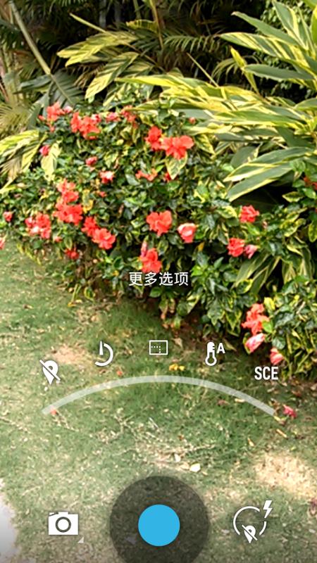 Screenshot Camera for Android APK