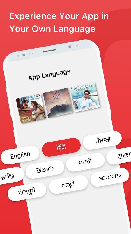 Gaana Music - Hindi Tamil Telugu MP3 Songs Online The App Store android Code Lads