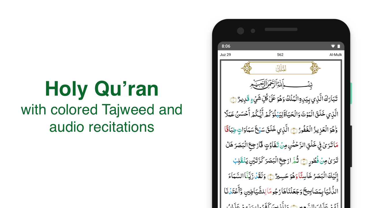 Muslim Pro - Prayer Times, Azan, Quran & Qibla The App Store android Code Lads