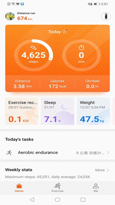 Screenshot Huawei Health APK