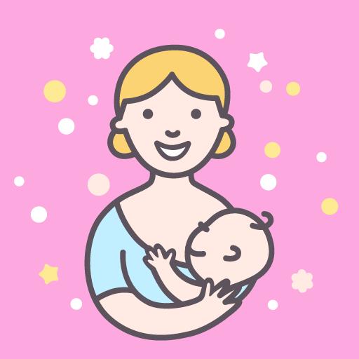 Breastfeeding Newborn tracker, pump and baby diary