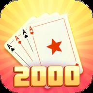 TripleStar 2000