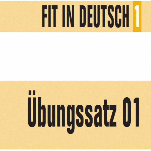 امتحان اللغة الألمانية A1 مع الحلول