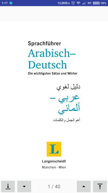 Screenshot الدليل اللغوي ألماني - عربي (أهم الجمل والعبارات) APK