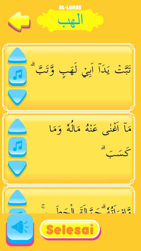 Screenshot Hafiz Series : Al Lahab APK