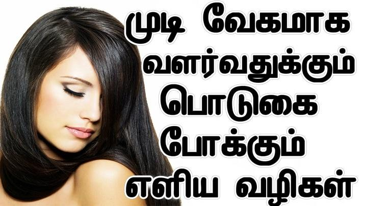 Hair Fall Control And Growth Tips In Tamil Download The App Store