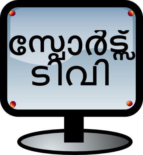 Screenshot Malayalam HD TV:Live TV,Mob TV APK