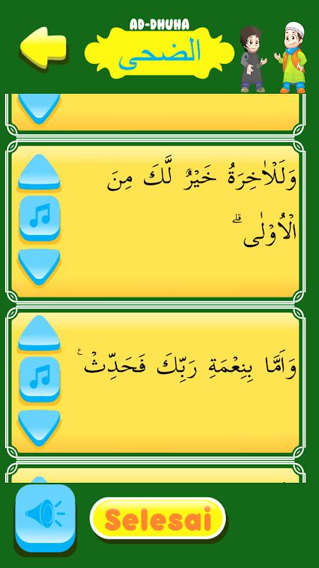 Screenshot Hafiz Series : Ad Dhuha APK