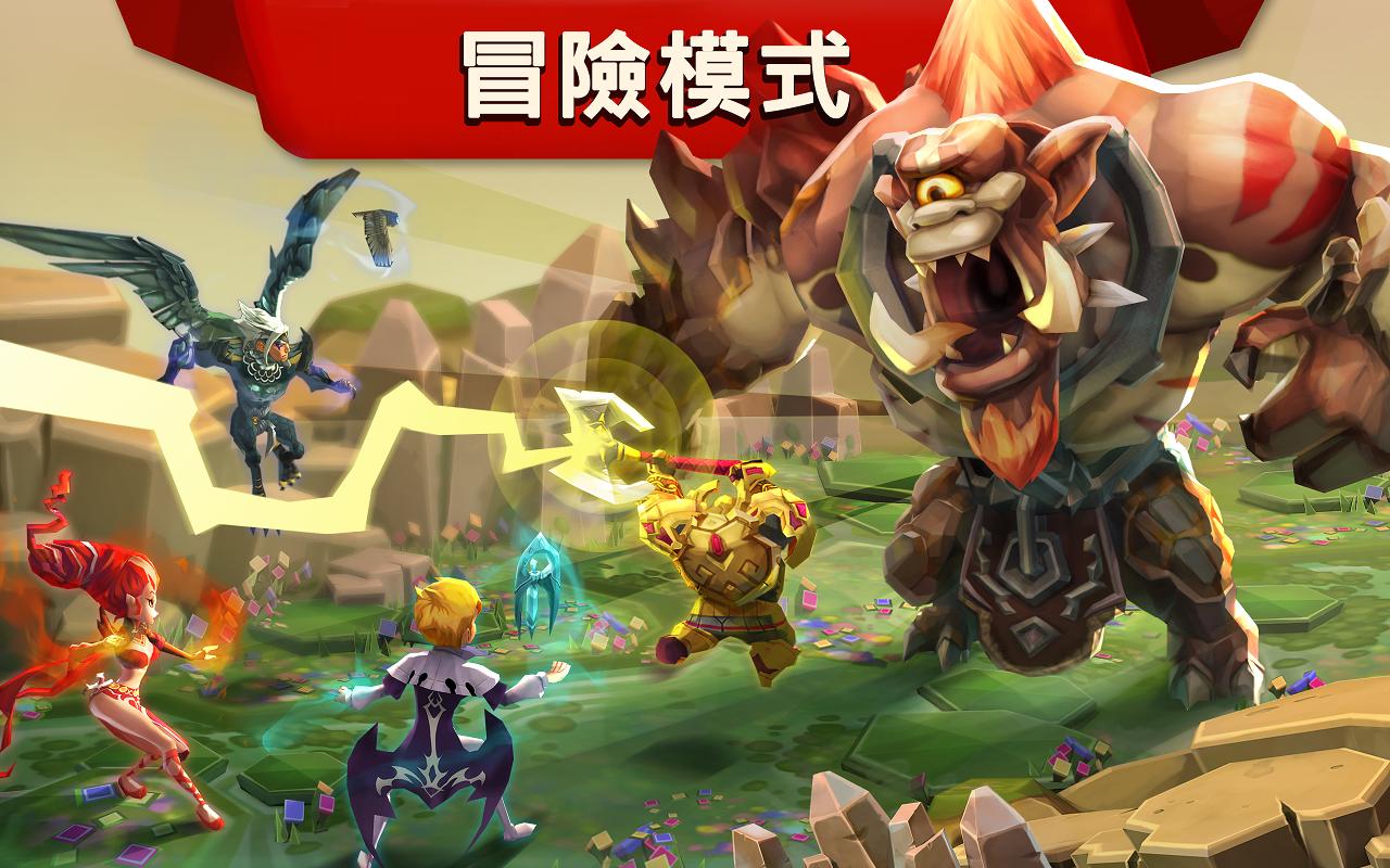 Screenshot 王國征戰 APK