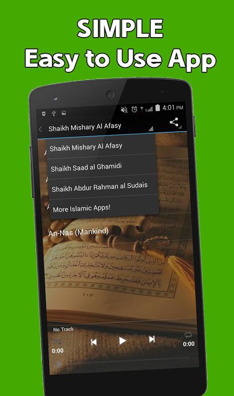Surah qul mp3 download
