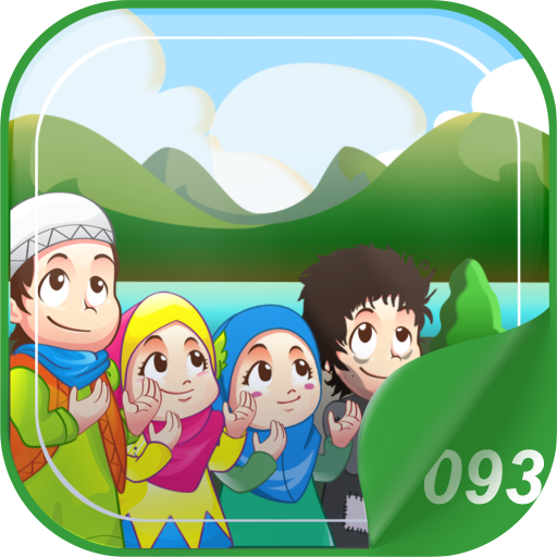 Hafiz Series : Ad Dhuha