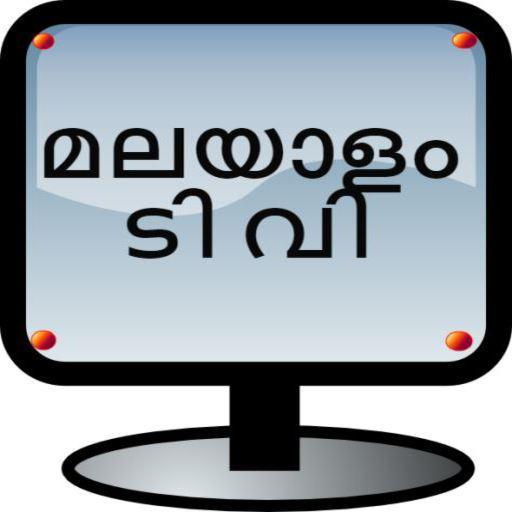 Malayalam HD TV:Live TV,Mob TV