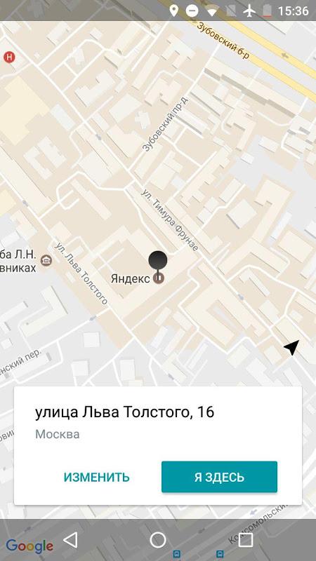 Screenshot Сравни Такси: все цены такси APK