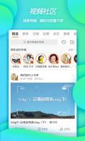 微博 Screen
