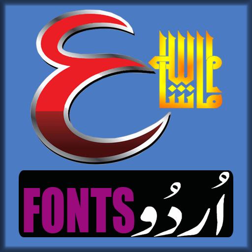 Urdu Fonts Library 1.0