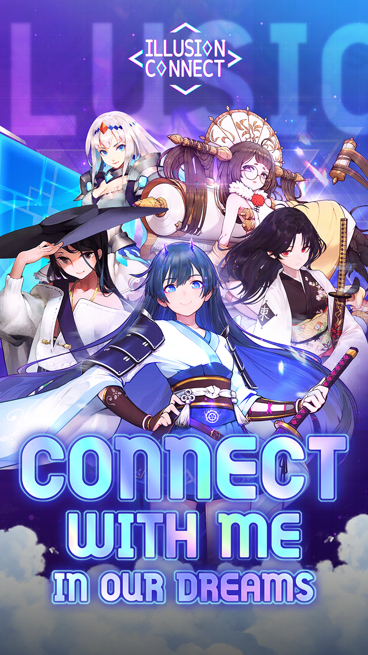 ILLUSION CONNECT
