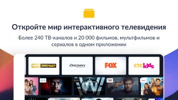 Smotreshka Screen