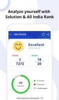 #1 Vocab App: Hindu Editorial, Grammar, Dictionary Screen