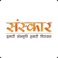 Sanskar TV Screen