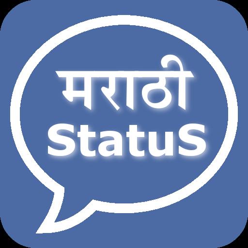 Marathi Status Apk for Android icon
