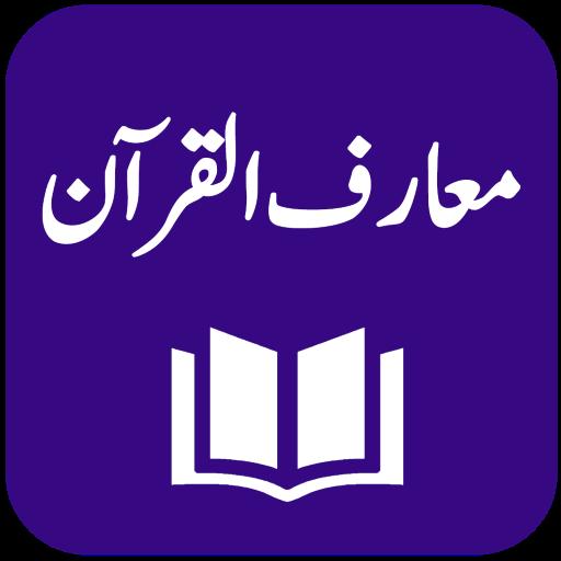 Maarif ul Quran - Tafseer - Mufti Muhammad Shafi Apk for Android icon
