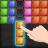Block Puzzle Guardian - New Block Puzzle Game 2021 1.6.9