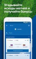 Спортмастер – интернет-магазин Screen