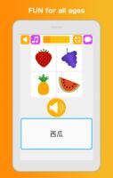 Learn Chinese Mandarin Language Screen