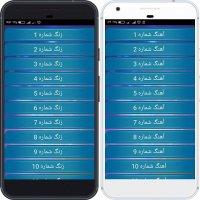 موسیقی محلی و سنتی ایرانی Screen