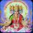 Gayatri Mantra 2.1.6