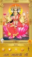 Gayatri Mantra Screen