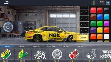 Drag Racing: Streets Screen
