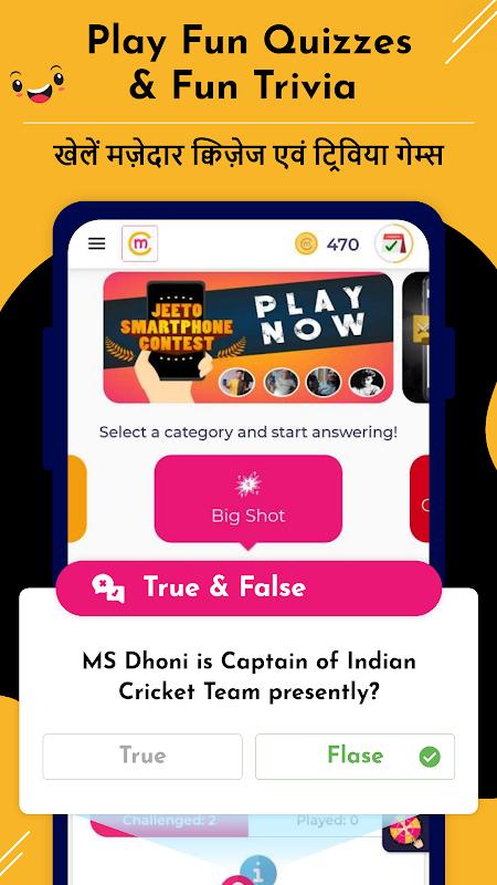 mChamp: Play Quiz Trivia Games Online & Win Prizes
