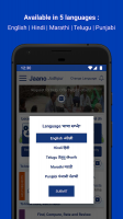 Jaano- India's Civic Participation Platform Screen