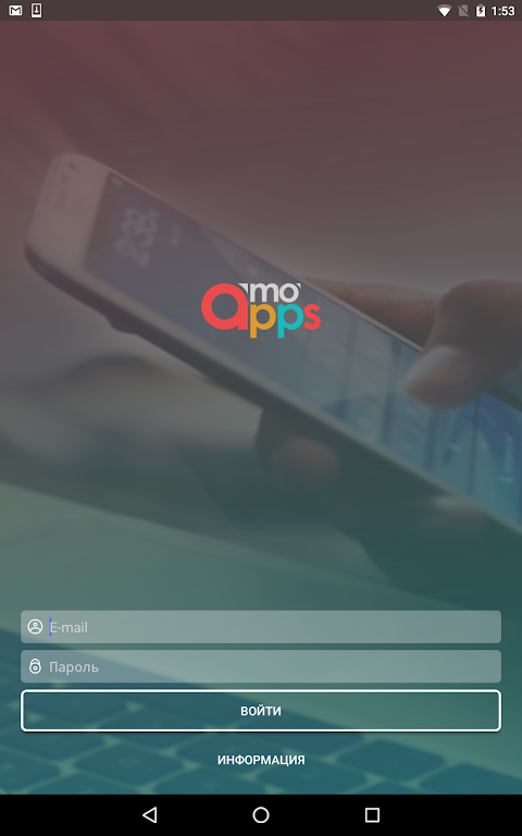 Mo-apps Previewer