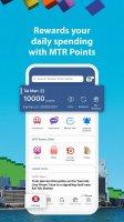 MTR Mobile Screen