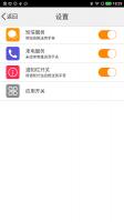 BTSmartwatch Screen