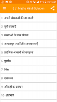 6 th Maths NCERT Hindi Solutions Screen