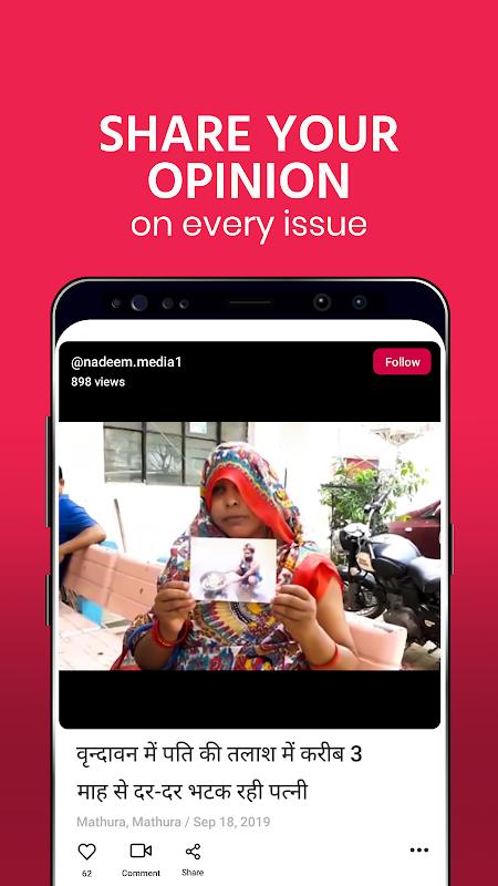 Public – Indian Local Videos