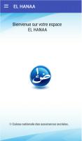 EL HANAA Screen